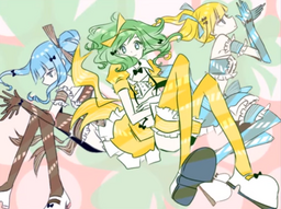 "Image of ""幸福な少年 (Koufuku na Shounen)"""