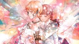 "Image of ""心做し (Kokoronashi)"""