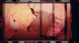 "Image of ""紅白曼珠沙歌 (Kouhaku Manjusha Uta)"""
