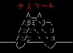 "Image of ""鬱くしい花 (Utsukushii Hana)"""