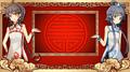 H.K.君 - 千年食譜頌