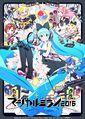 Hatsune Miku Magical Mirai 2016 Blu ray Cover.jpg