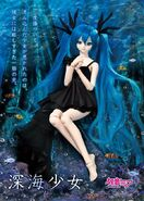 Dollfie Dream Miku Shinkai Shoujo