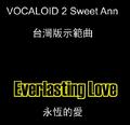 Everlastinglove.png