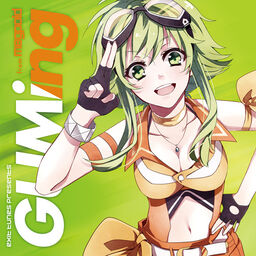 "Image of ""EXIT TUNES PRESENTS GUMing from Megpoid"""