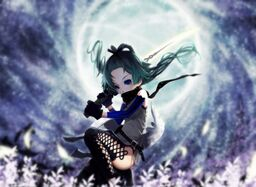 "Image of ""弑月 (Shigetsu)"""