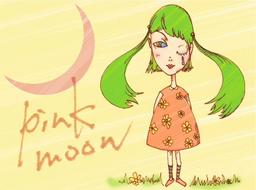 "Image of ""ピンクムーン (Pink Moon)"""