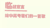 临战宣言 (Línzhàn Xuānyán)