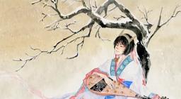 "Image of ""白雪歌 (Báixuě Gē)"""