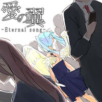 Wing -Eternal song-