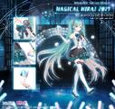 Magical Mirai 2017 Love Nikki