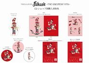 Fukase THE GREATEST HITS Merch