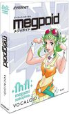 MEgV2amazon