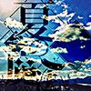Natsu no Mahou icon