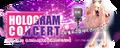 Seeu hologram concert banner.png