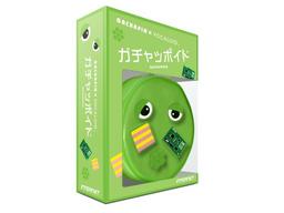 "Image of ""がちゃぽちゃ (Gachapocha)"""