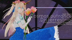 """Image of """"Cosmos, Outrance, Disterrestrial"""""""
