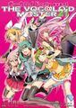 Vocaloidmaster21 02.jpg