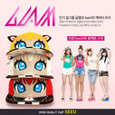 CreCrew SeeU Cap Limited Edition GLAM