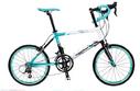 HMR-9Racing bike