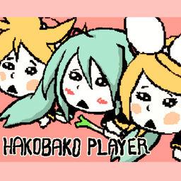 "Image of ""HAKOBAKO PLAYER"""