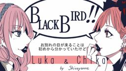 "Image of ""Black Bird"""
