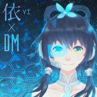 Yi x dm album