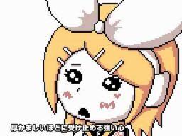 "Image of ""剛毛ハート (Goumou Heart)"""