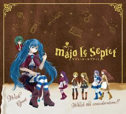 "Image of ""Majo Le Septet"""