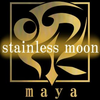 Stainless moon single