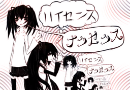 "Image of ""ハイセンスナンセンス (High Sense Nonsense)"""