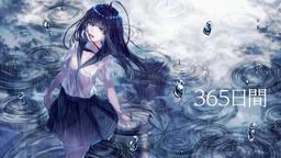 """Image of """"365日綴り続けた恋文のように (365-nichi Tsuzuritsuzuketa Koibumi no You ni)"""""""