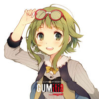 Exit tunes presents gumitia album illust