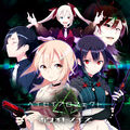 Heisei Project White Noise