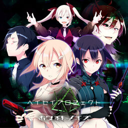 "Image of ""Heisei Project"""