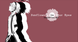 "Image of ""Sunflowers in Your Eyes"""