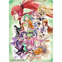 VOCALOID3 Underlay Green