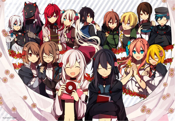Heisei-Project-Special