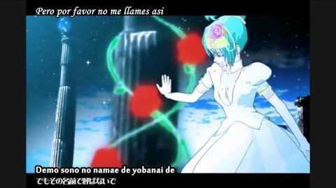 Hatsune Miku - Romeo & Cinderella 3D PV