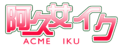 Maidloid logo.PNG