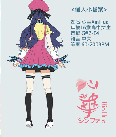 File:Xin hua concept 2.png