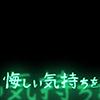 Zetsumetsu Shigan Gisoushu icon