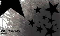 "Image of ""ハロー、ナイトライツ (Hello, Nightlights)"""