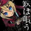 Hikari 8th Album