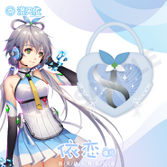 Tianyi regretful parting ita