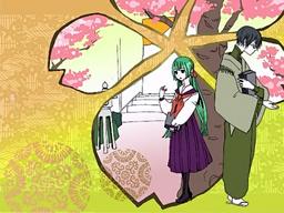 """Image of """"一片、はらり。 (Hitohira, Harari.)"""""""
