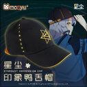 Xingchen moeyu baseball cap