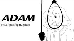 """Image of """"Adam/Poet Fog"""""""
