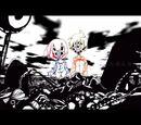 幸福な死を (Koufuku na Shi wo)