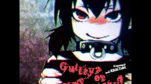 03 Innocent Girl.wmv